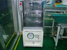 Waterproof Measuring Machine